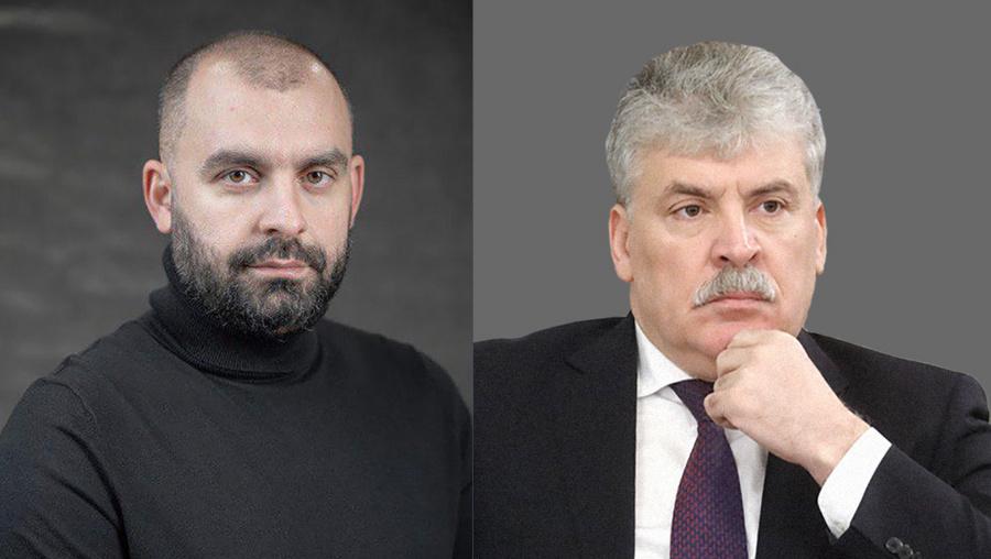<p>Артём Грудинин (слева) и Павел Грудинин. </p><p>Фото © Михаил Джапаридзе / ТАСС </p><p>Коллаж © LIFE </p>