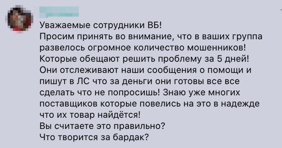 Скрин © LIFE