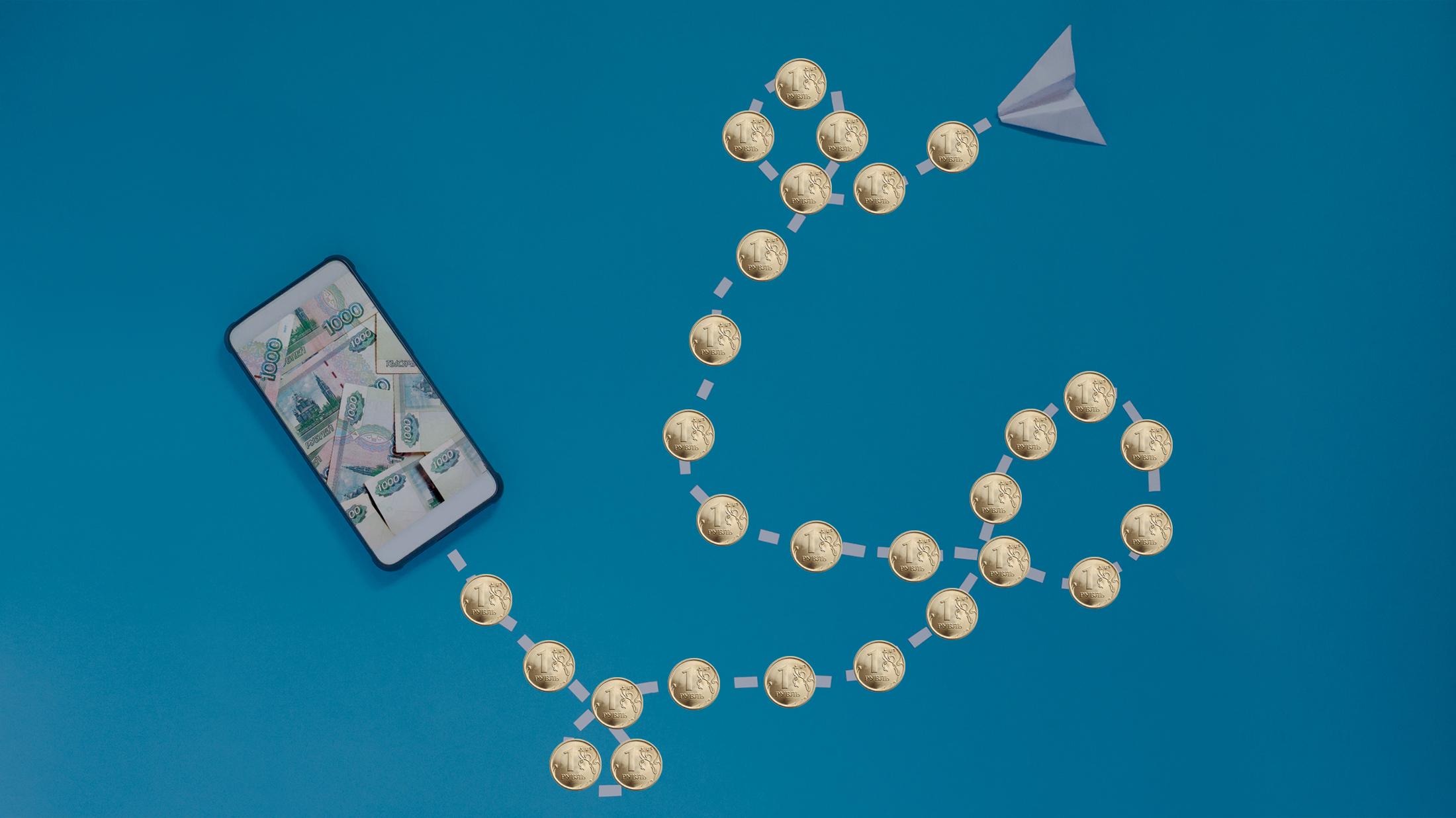 "<p>Коллаж © LIFE. Фото © <a href=""https://ru.depositphotos.com/361509610/stock-photo-message-flying-phone-way-communication.html"" target=""_blank"" rel=""noopener noreferrer"">Depositphotos</a></p>"