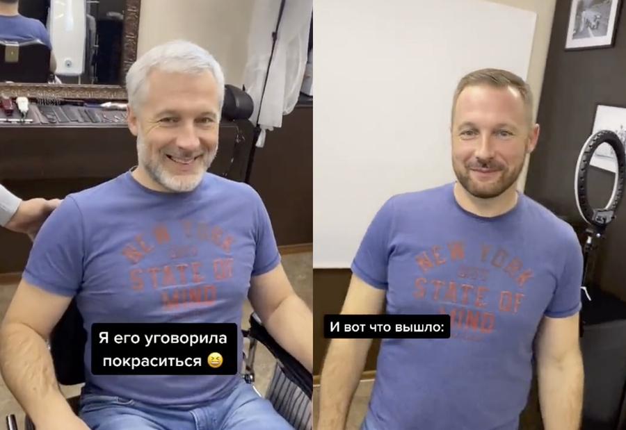 Кадры из видео © TikTok / faceline_spb