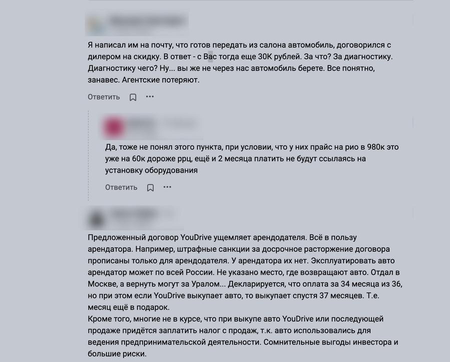 Скриншот © vc.ru