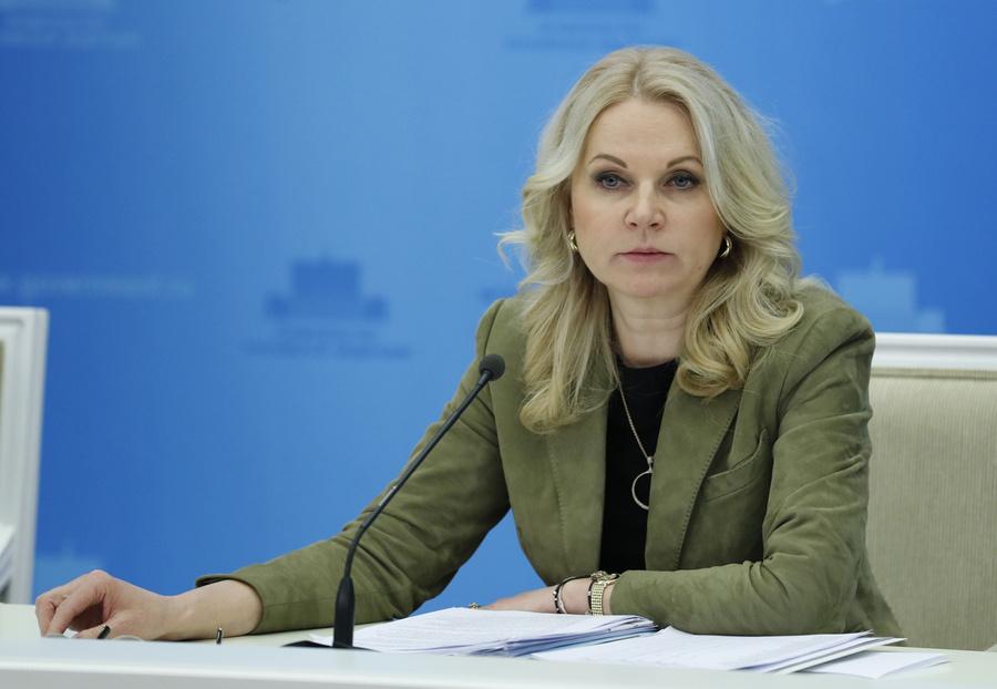 <p>Вице-премьер РФ Татьяна Голикова. Фото © Правительство России</p>