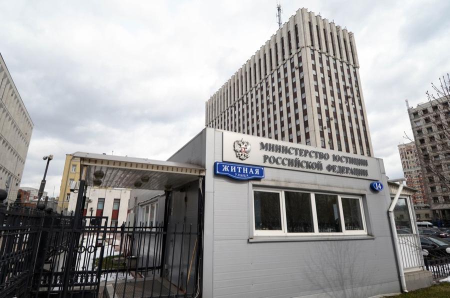 <p>Здание Министерства юстиции России. Фото © ТАСС / РБК / Екатерина Кузьмина</p>