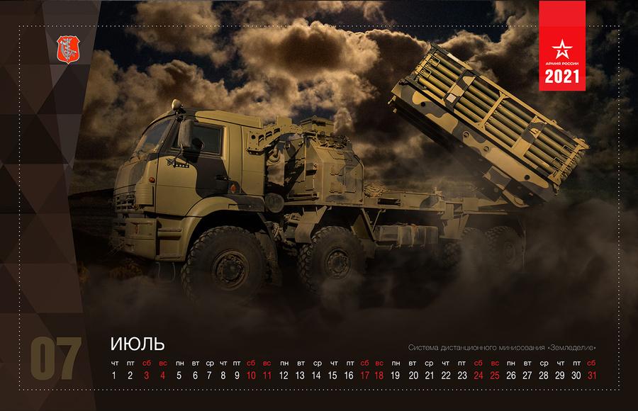 Фото © Минобороны РФ