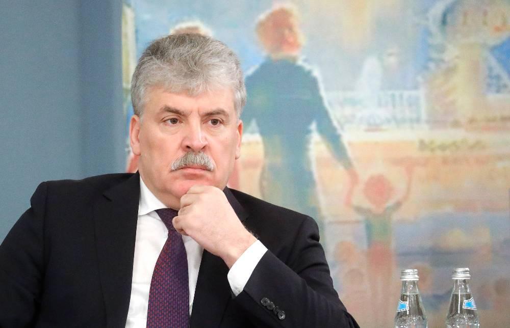 Подмосковные депутаты указали Зюганову на антинародную деятельность Грудинина
