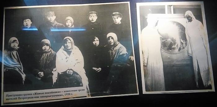 Фотографии из архивных дел о банде Попрыгунчиков. Фото © kulturologia.ru
