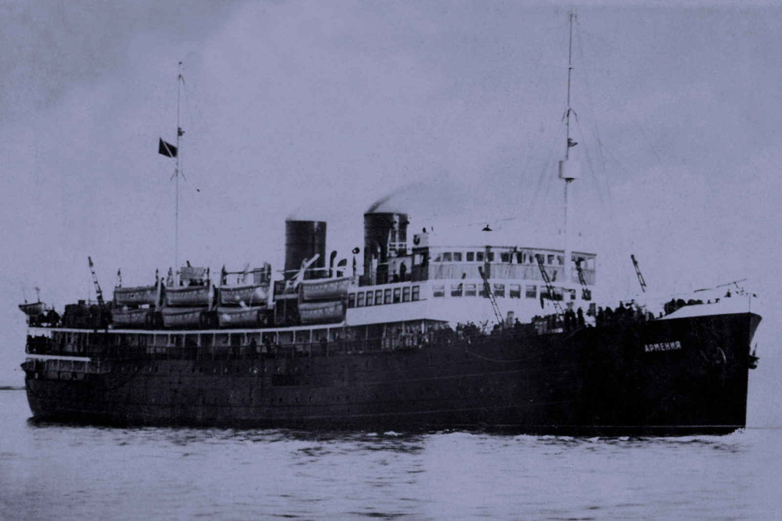 "<p>Фото © <a href=""https://en.wikipedia.org/wiki/Soviet_hospital_ship_Armenia"" target=""_blank"" rel=""noopener noreferrer"">Wikipedia</a></p>"