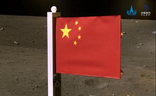 Китай установил свой флаг на Луне. Это смогли сделать только три страны