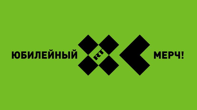 "<p>Фото <strong style=""font-weight: bold;"">© </strong><a href=""https://russian.rt.com/russia/news/810457-rt-i-studiya-artemiya-lebedeva"" target=""_blank"" rel=""noopener noreferrer"">russian.rt.com</a></p>"