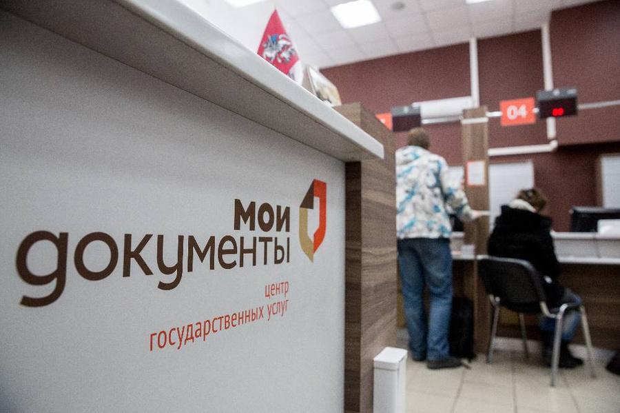 Фото © ТАСС / Ведомости / Евгений Разумный