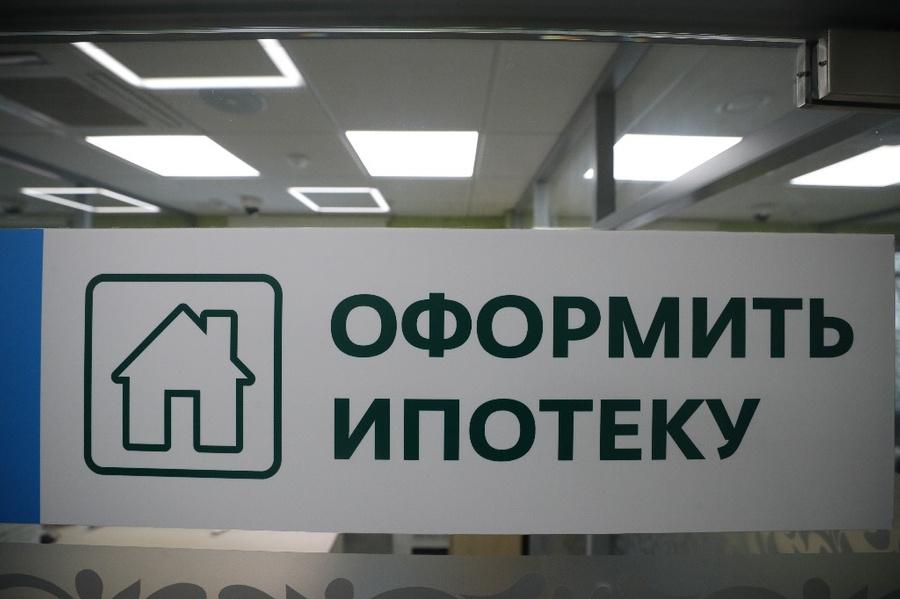 <p>Фото ТАСС / Михаил Терещенко</p>