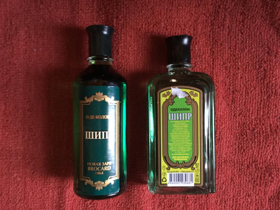 """Парфюмерно-косметическое средство """"Шипр"""". Фото © Wikimedia Commons"""