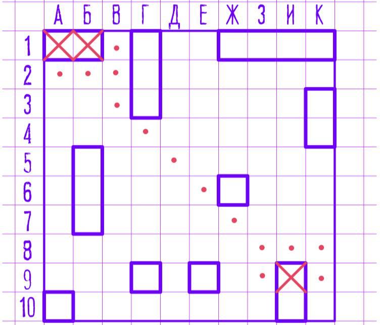 """Поле для игры в """"Морской бой"""" на бумаге. Изображение © Wikimedia Commons"""