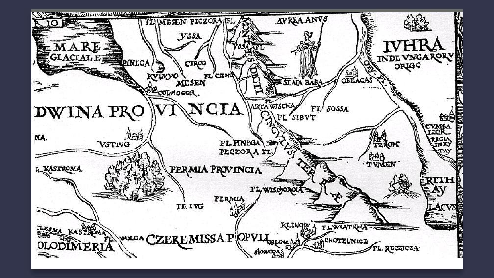 Slata baba на карте Московии Cигизмунда Герберштейна (1549). Фото © Wikipedia