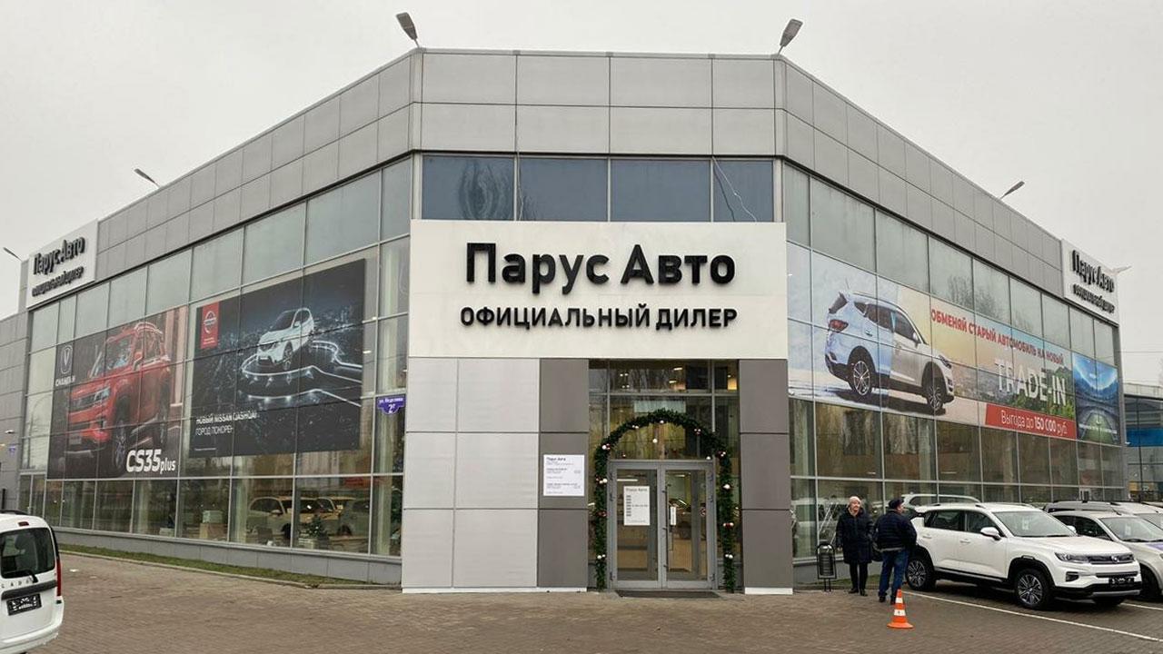Ооо авто и деньги липецк мото в москве автосалон