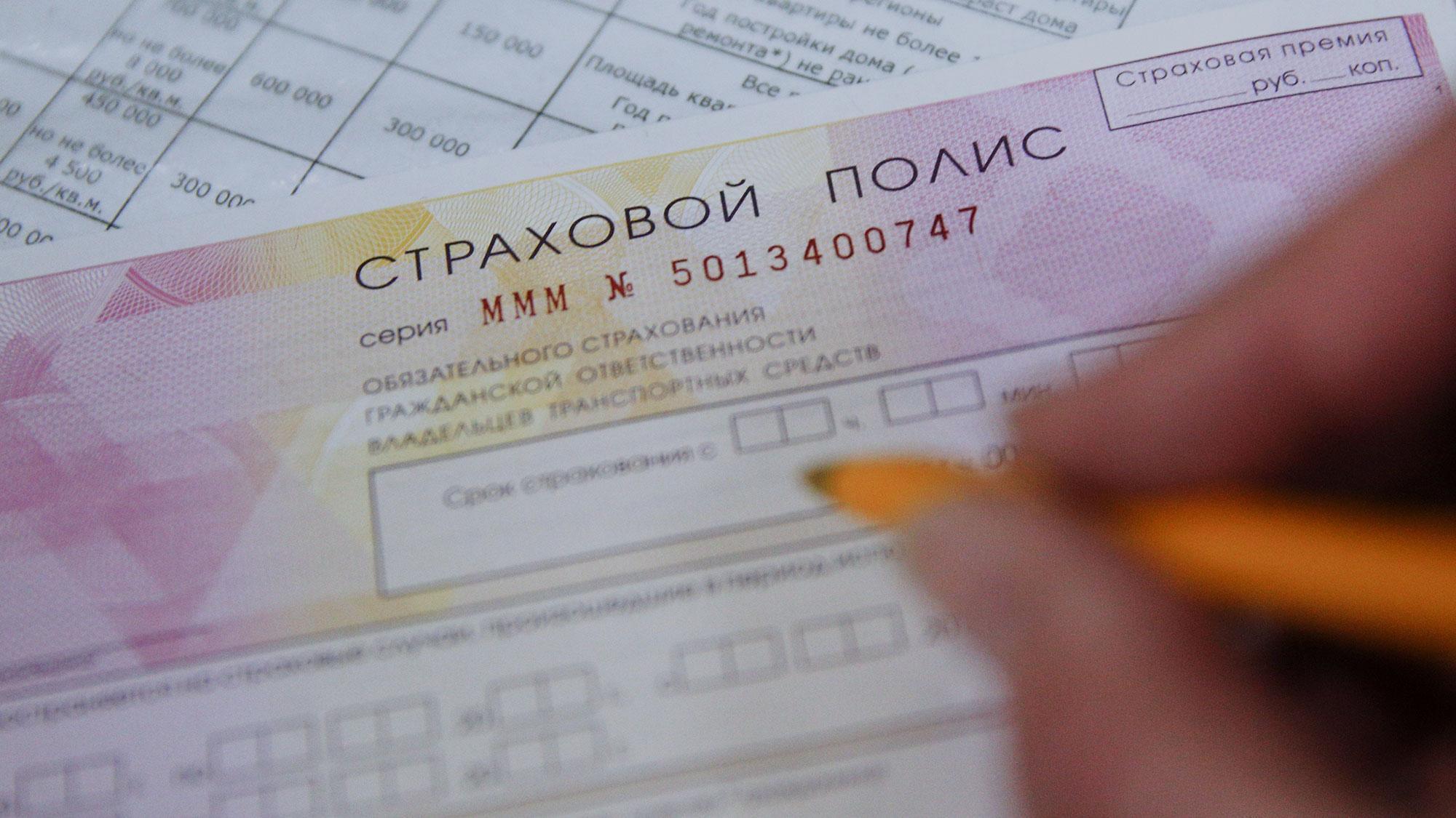 """<p>Фото © Агентство """"Москва"""" / Кирилл Зыков </p>"""