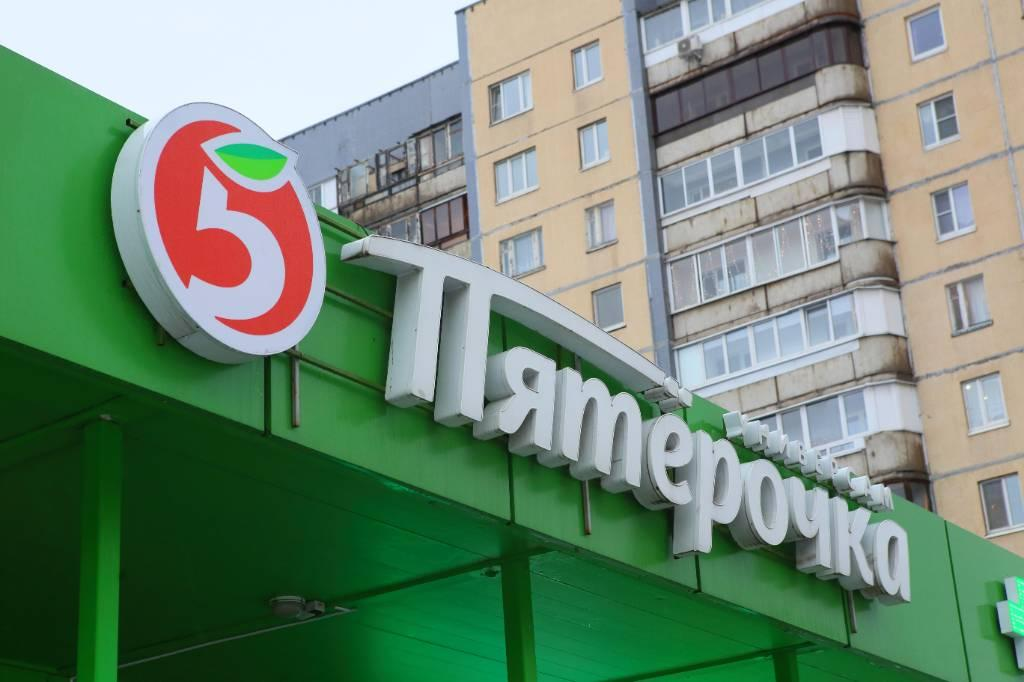 Фото © ТАСС / Замир Усманов