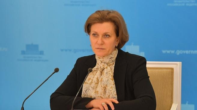 <p>Глава Роспотребнадзора Анна Попова. Фото © Правительство РФ</p>
