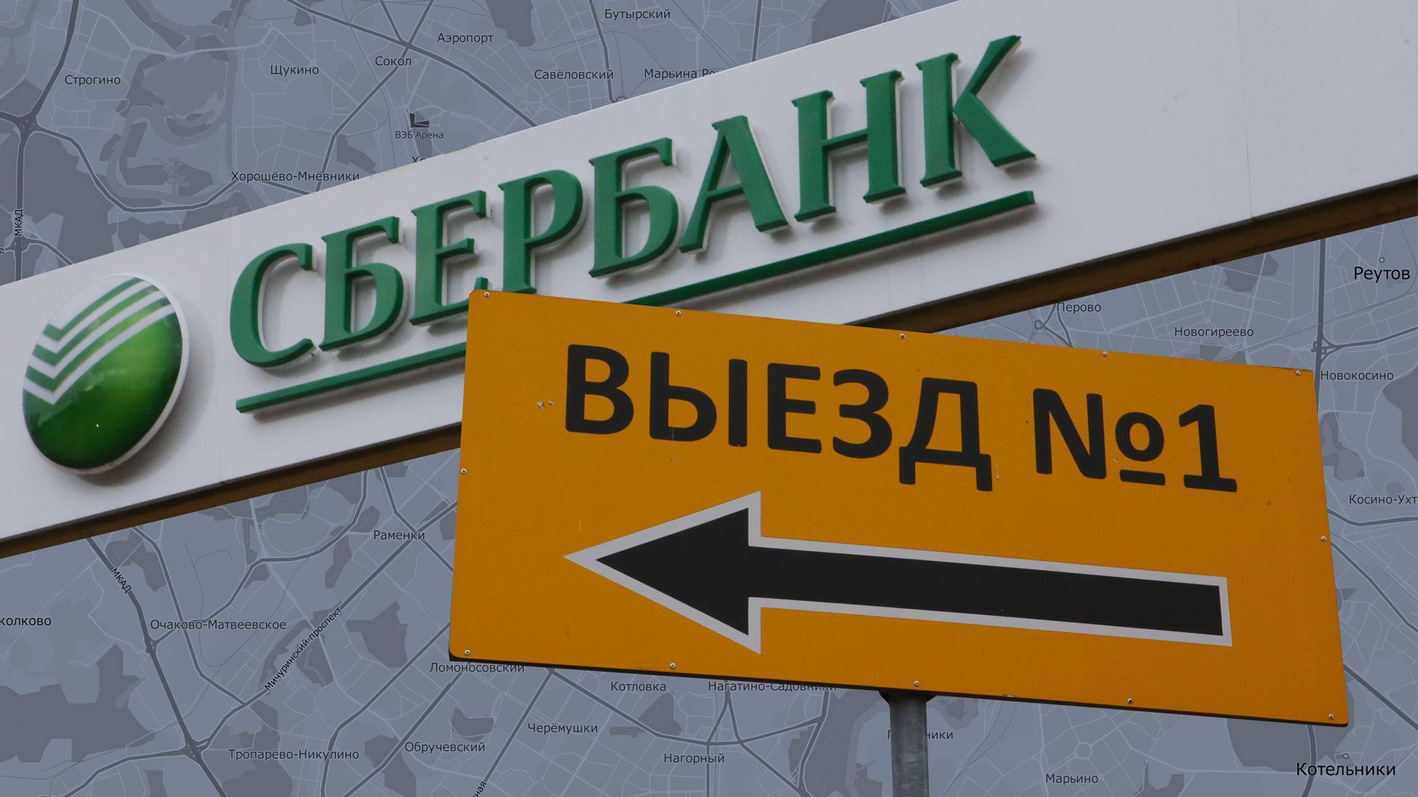 <p>Коллаж © LIFE. Фото © 2ГИС, © ТАСС / Ярослав Чингаев</p>