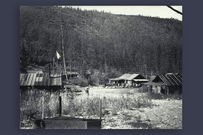 Фото © Республика Саха (Якутия)