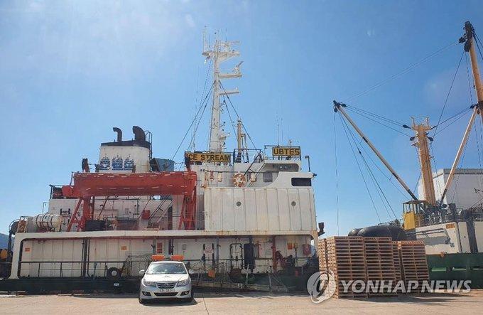 У 16 членов экипажа российского судна в корейском Пусане обнаружили CoViD-19