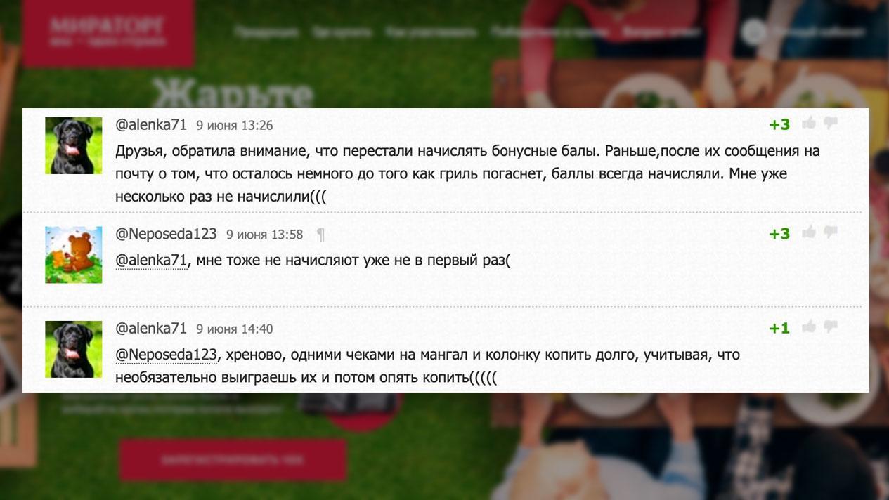 Фото © proactions.ru