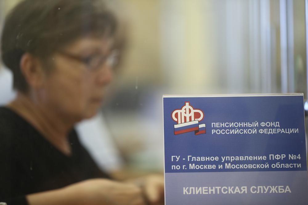 Фото© ТАСС / Владислав Шатило