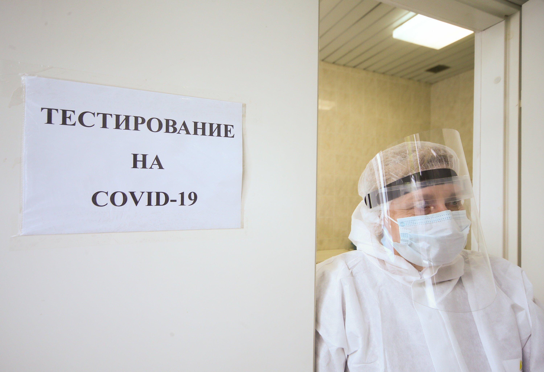 Количество выявленных случаев коронавируса в мире превысило 33 миллиона