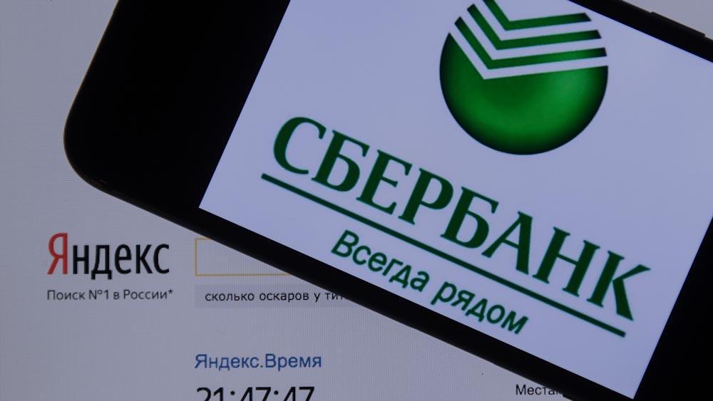 <p>Фото © ТАСС / Кухмарь Кирилл</p>