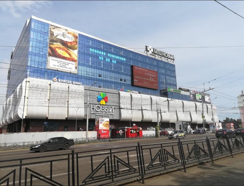 """ТЦ """"Новый"""" на месте ТЦ """"Иркутский"""". Фото © 2gis.ru"""