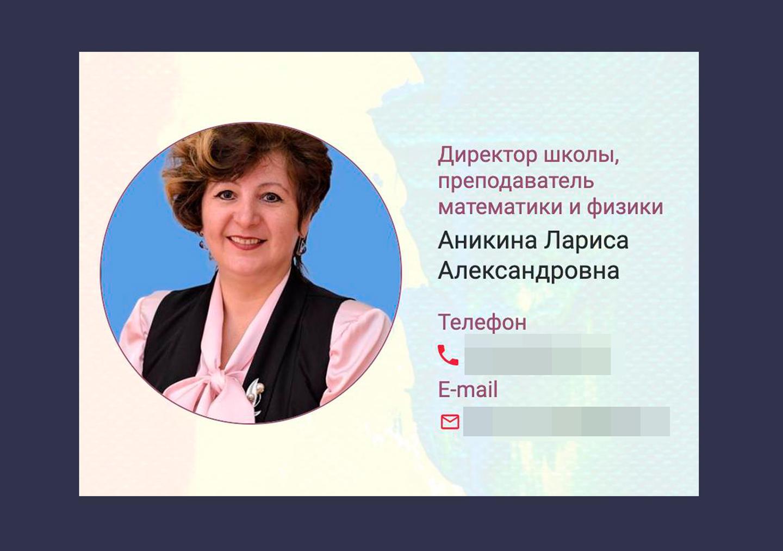 Фото © Средняя общеобразовательная школа № 69