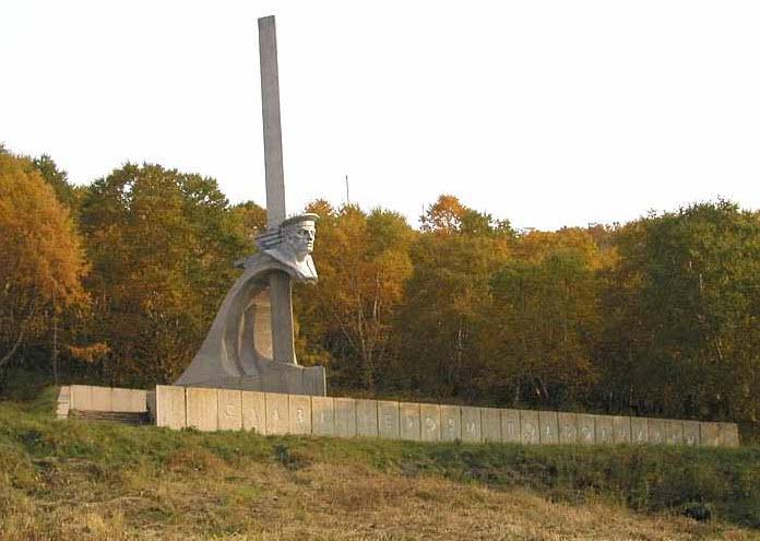 Памятник погибшим подводникам в городе Вилючинске, Камчатка. Фото© H38brrzk.ru