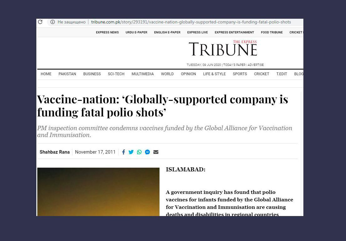 © Tribune.com.pk