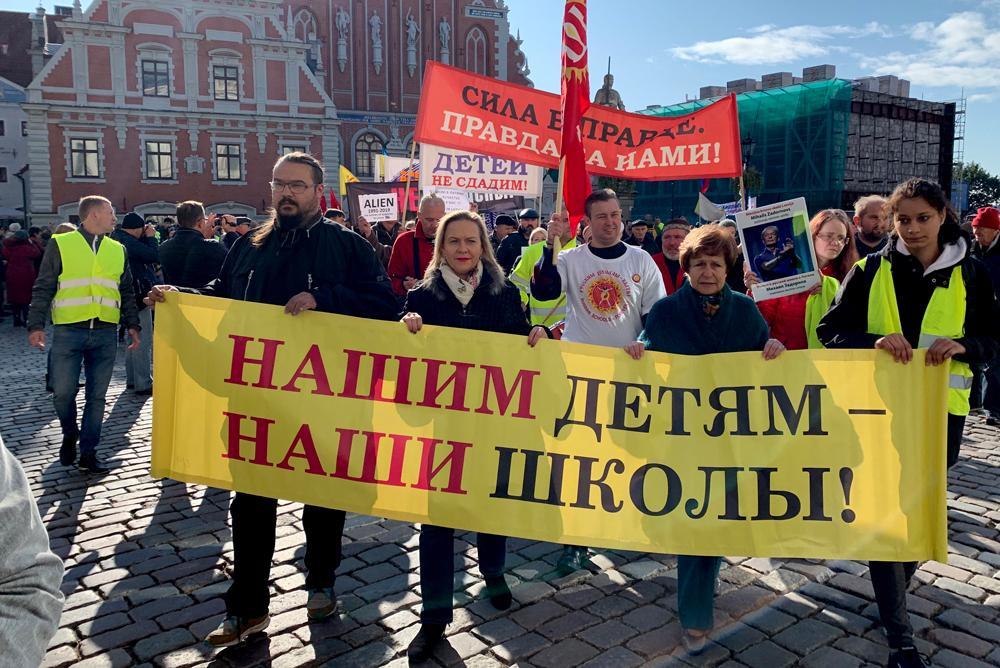 Тюремный срок за русский язык. Почему Латвия преследует русских?