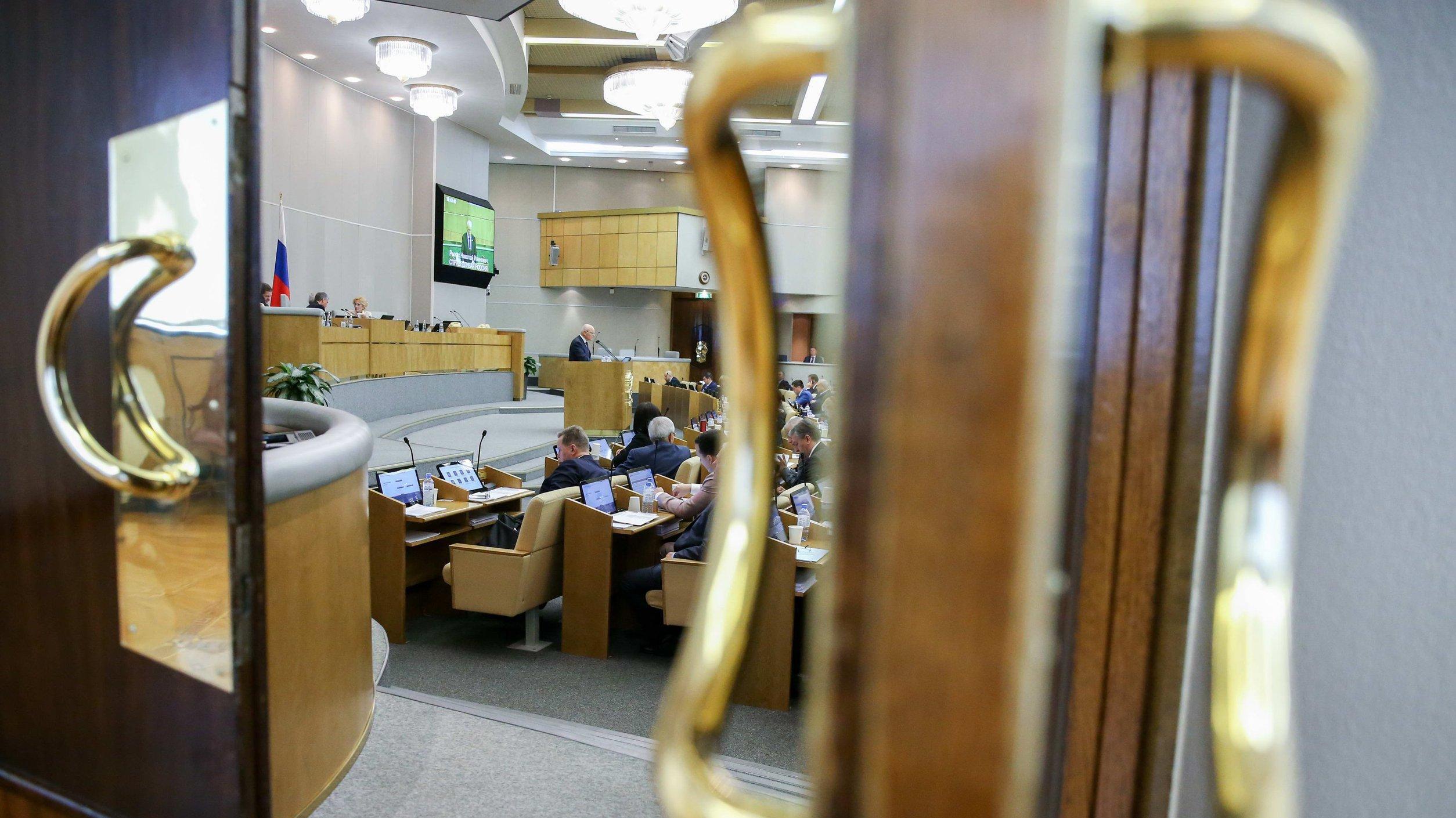 Госдума в первом чтении поддержала приравнивание отчуждения территорий России к экстремизму