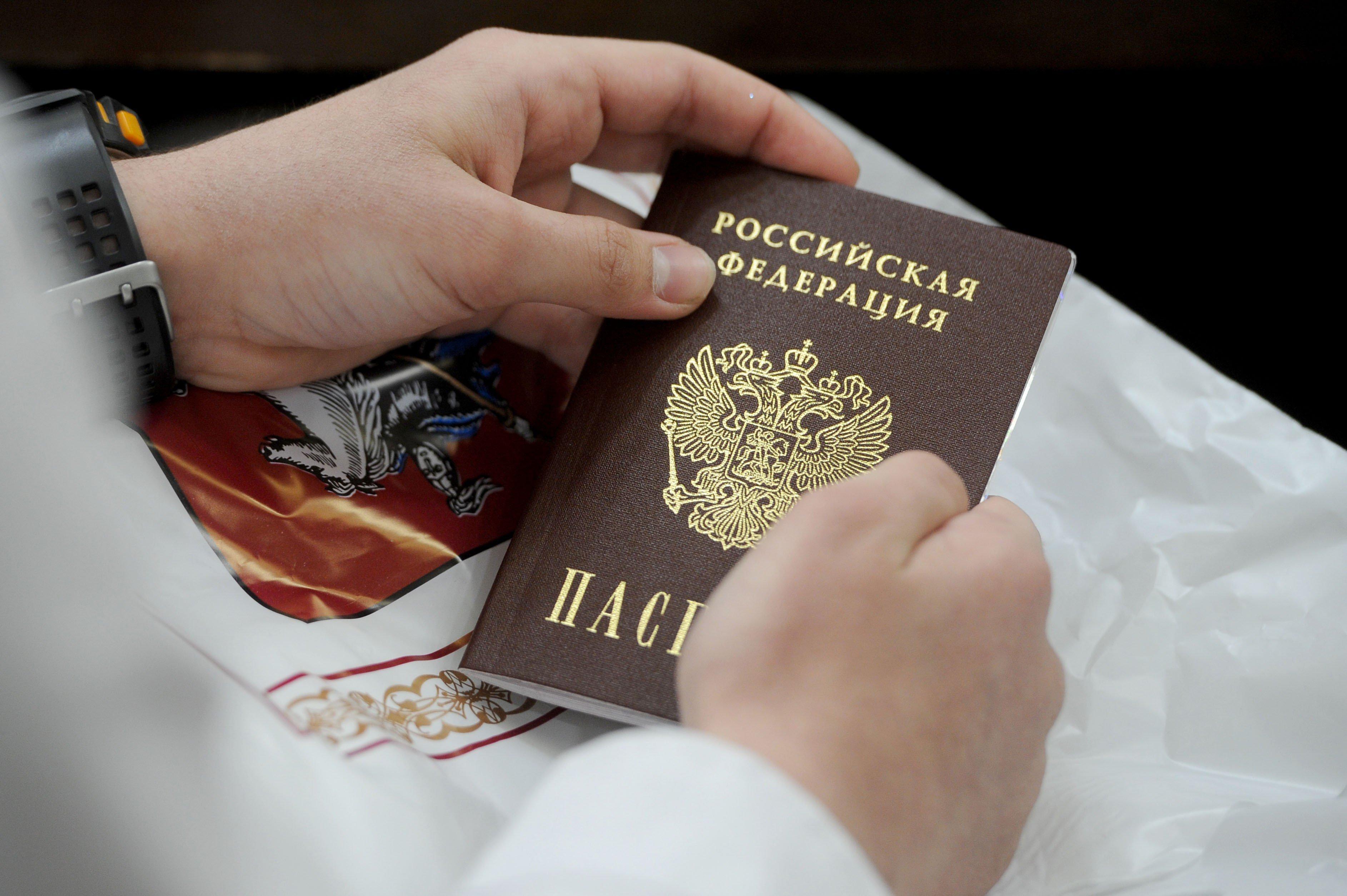 Вступил в силу закон об упрощённом получении российского гражданства