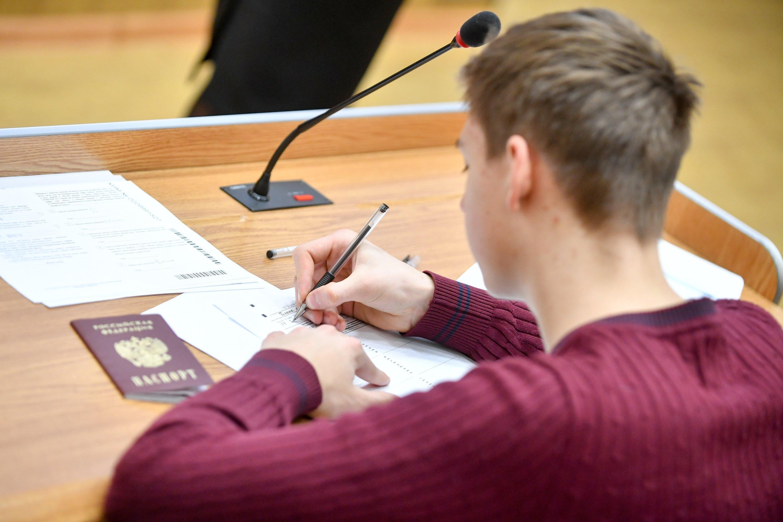 Выпускник из Костромы набрал максимальные 400 баллов на ЕГЭ