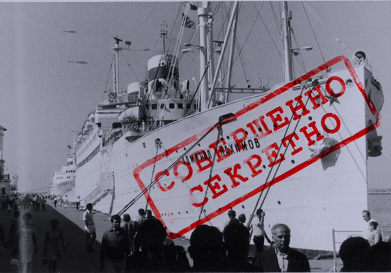 "<p>Фото ©<a href=""https://de.wikipedia.org/wiki/Admiral_Nachimow_(Schiff,_1925)"" target=""_blank"" rel=""noopener noreferrer"">wikipedia</a></p>"