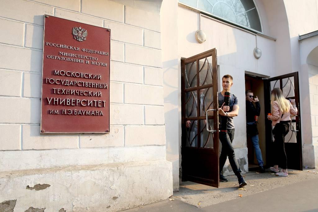 В Бауманке готовы принять костромского выпускника, заработавшего 400 баллов на ЕГЭ