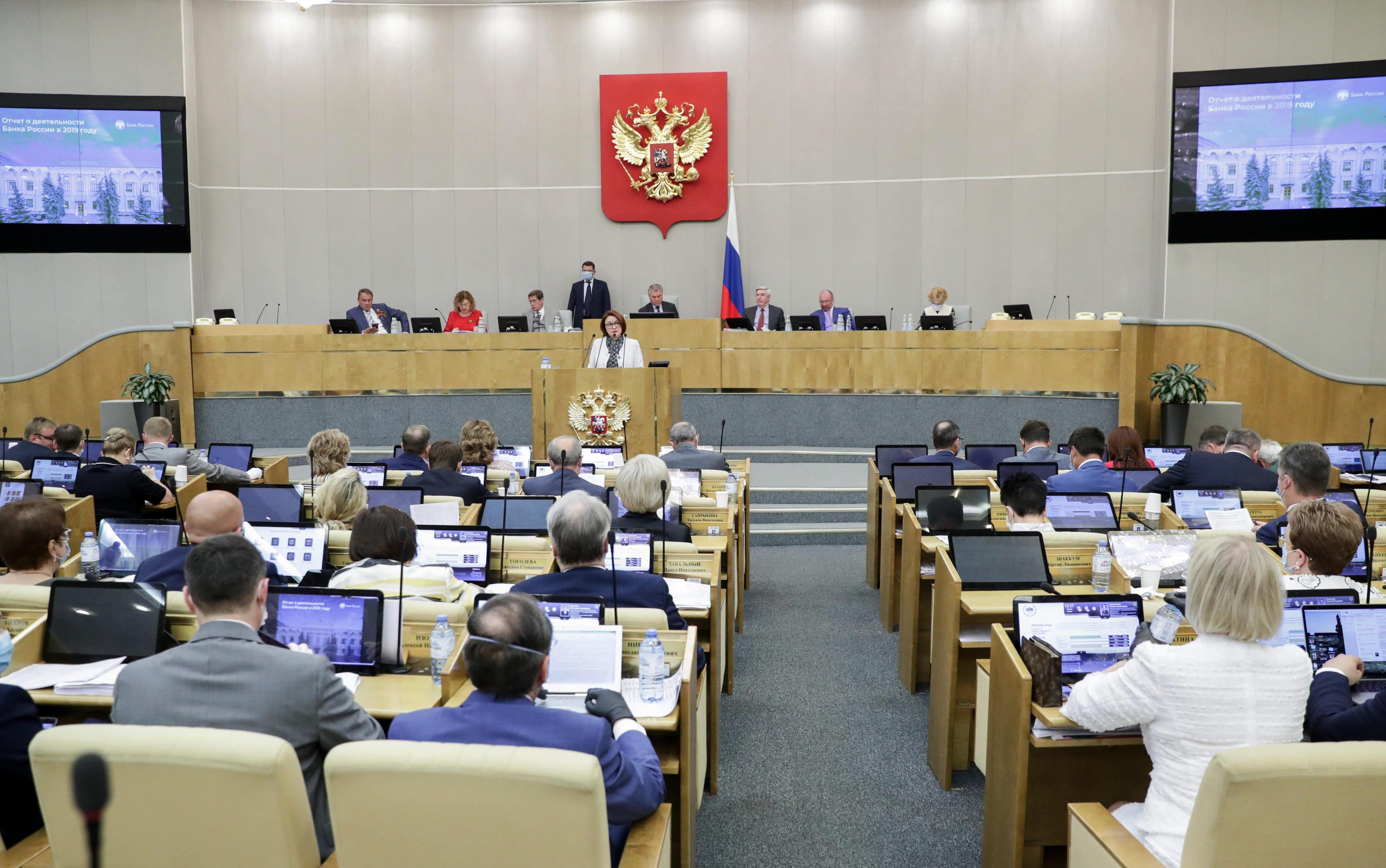 Депутаты внесли в Госдуму законопроект о запрете выселения из бывшего служебного жилья