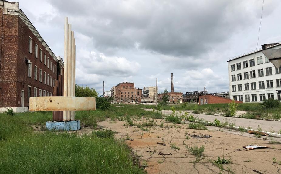СКР выяснит причину тяжёлой экологической ситуации в Усолье-Сибирском