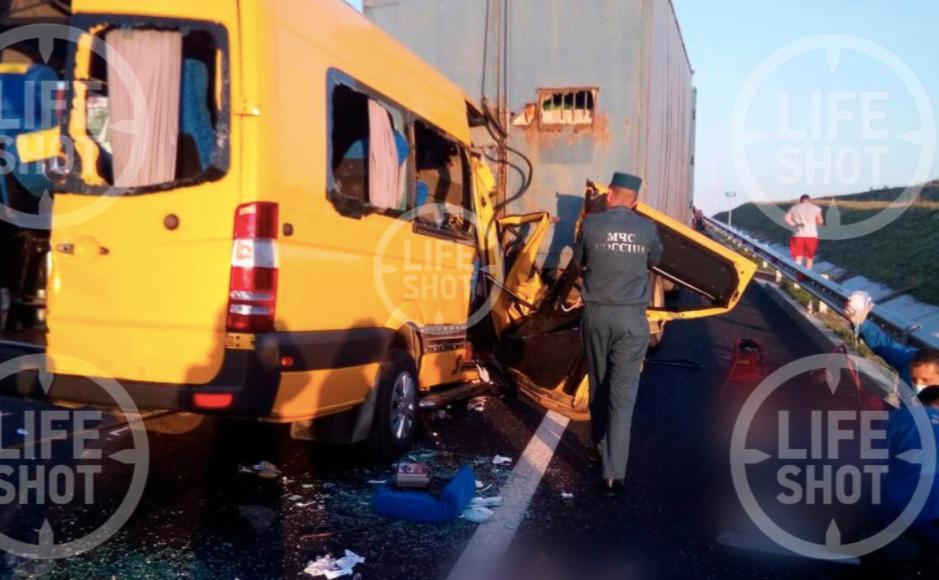 МВД возбудило уголовное дело после гибели восьми человек в страшном ДТП в Крыму
