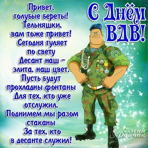 Фото © twitter.com/Мир Вашему Дому