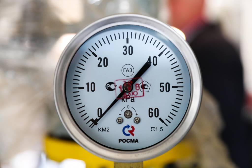 """Польская компания вернула """"Газпрому"""" часть полученной компенсации"""