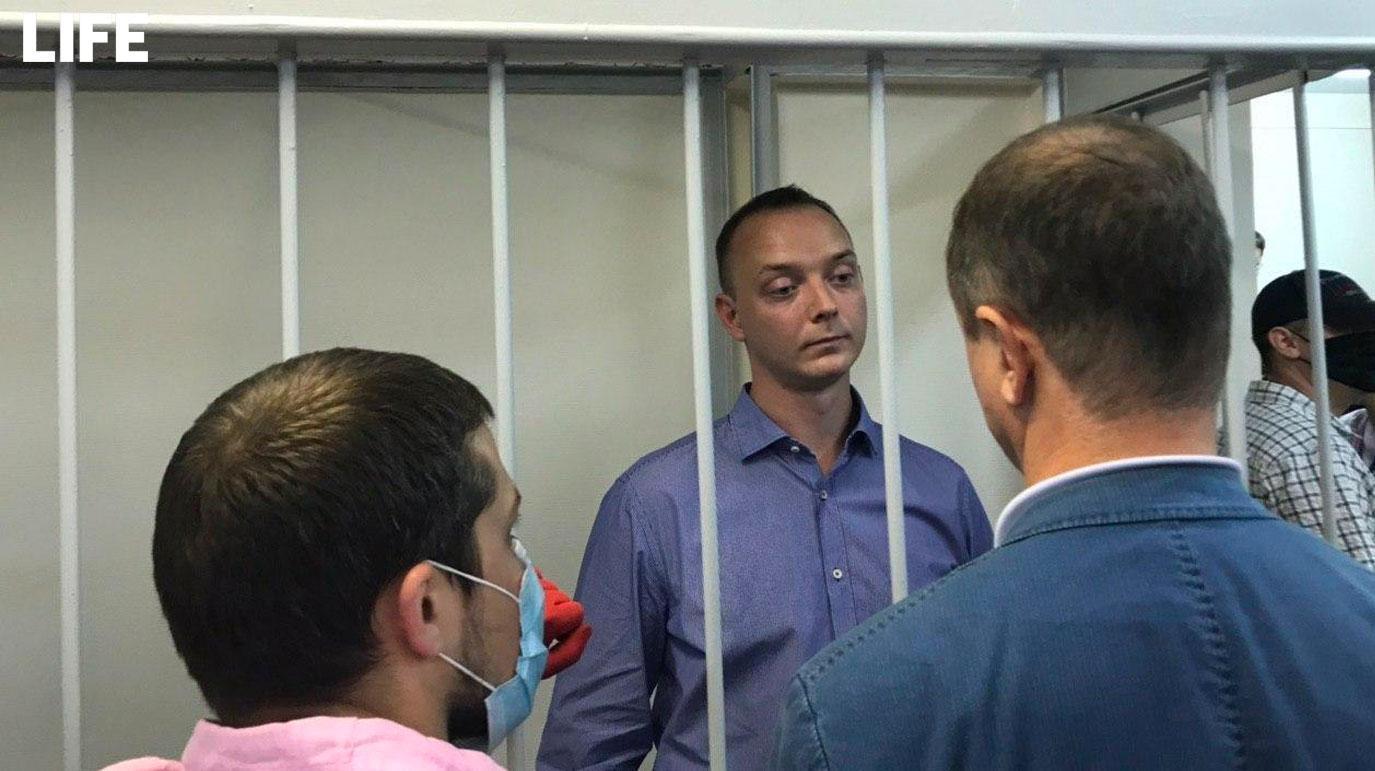 Суд не арестовывал имущество Ивана Сафронова
