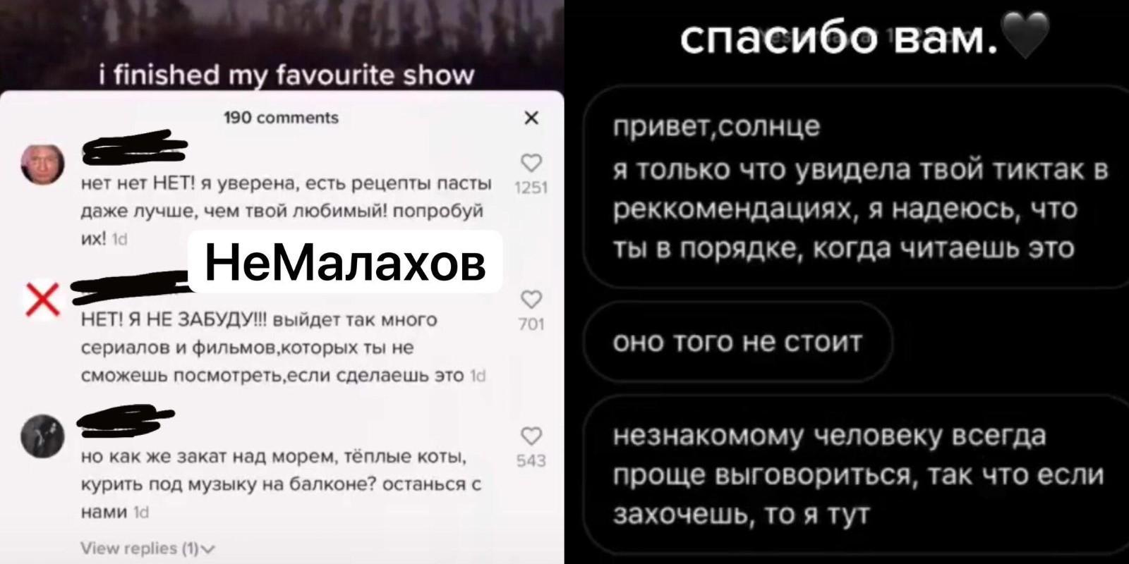 Фото © Telegram / НеМалахов