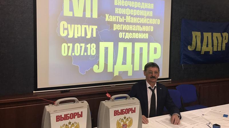 Фото © СургутИнформТВ