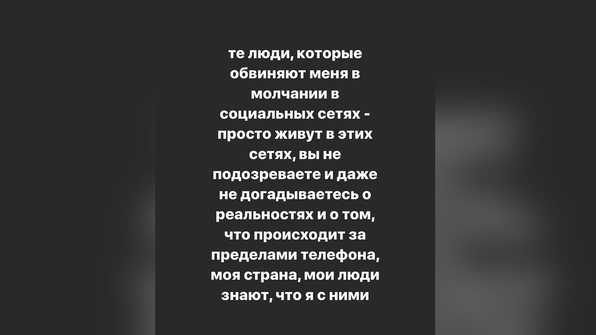 Фото © Instagram / timabelorusskih