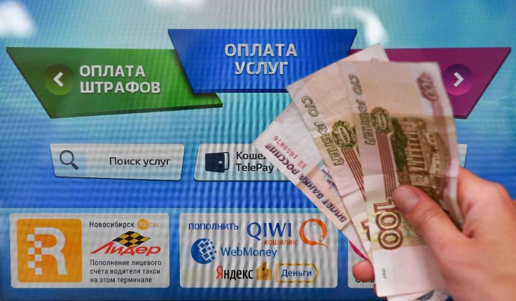 В России запретили анонимно пополнять электронные кошельки