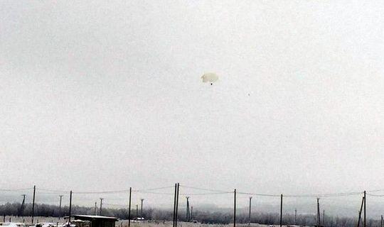 Аэростат, который приняли за НЛО в Татарстане, 2018 год. Фото © УМВД России по Нижнекамскому району